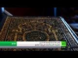 كاميرا RT ترصد مكان تفجيرات السيدة زينب في ريف دمشق