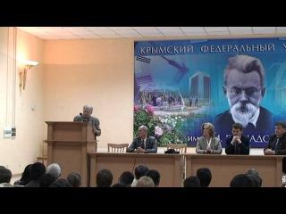 Лекция с лауреатом Нобелевской премии Жоресом Алферовым 30 сентября 2015 г
