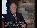СТАЛИН БЫЛ ОТРАВЛЕН, А ВВС США БОМБИЛИ СССР