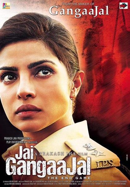 Новости болливуда 2016, рейтинг самых ожидаемых фильмов, Jai Gangaajal