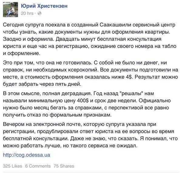 Путин сам отказался от электроэнергии для Крыма, - Чубаров - Цензор.НЕТ 7997