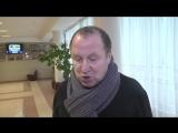 Интервью  народного артиста России  Владимира Стеклова в городе Железногорске Курская область