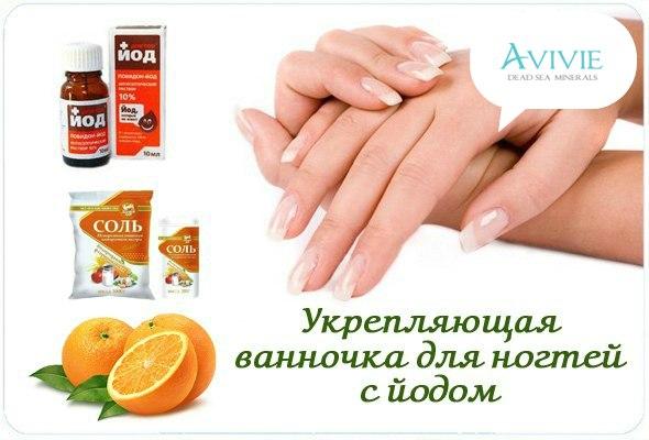 Как укрепить ногти в домашних условиях на руках