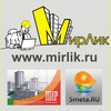 Сметная программа Смета.ру