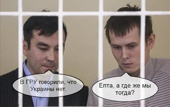 """МИД Великобритании призвал Россию немедленно освободить Савченко: """"Состояние ее здоровья серьезно ухудшилось"""" - Цензор.НЕТ 855"""