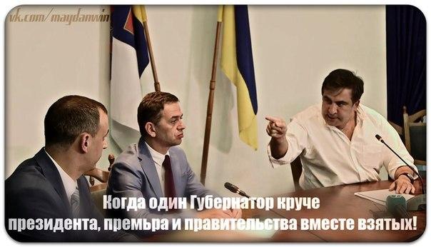 Порошенко констатировал эскалацию конфликта на Донбассе - Цензор.НЕТ 9457