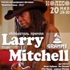 "20 мая | Larry MITCHELL (USA) | клуб ""Колесо"""