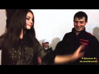 3. Лезгинка с красивой Чеченкой   vk.com/skromno ♥ Skromno ♥