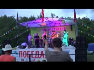 Кольцо Нибелунга - Рейдерский захват (Рок под Курском 29.05.2015)