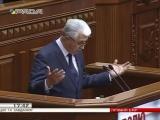 Єпископ Михайло Паночко про сімейну політику в Україні