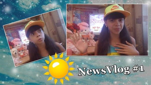 новости 1 канал