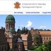 Громадський портал ''Історичне місто Чернівці''