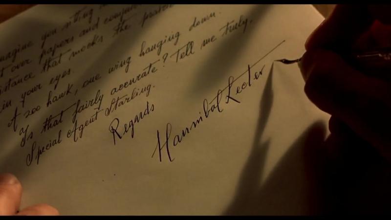 Письмо Ганнибала Кларисе Старлинг.