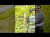 «к дню влюбленных» под музыку ♪ Мот и Бьянка - Абсолютно всё. Picrolla