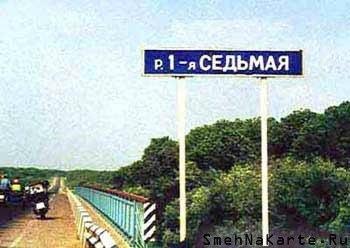 Взрыв в жилом доме в п. Корфовский Хабаровского района (ВИДЕО)