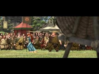 """отрывок со стрельбой из лука из мультфильма """"Храбрая сердцем""""/""""Brave"""",2012 г."""