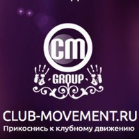 Логотип CLUB MOVEMENT GROUP
