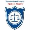 Юрист Старый Оскол