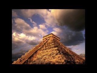 Племя Майя, Ацтеки и Инки.