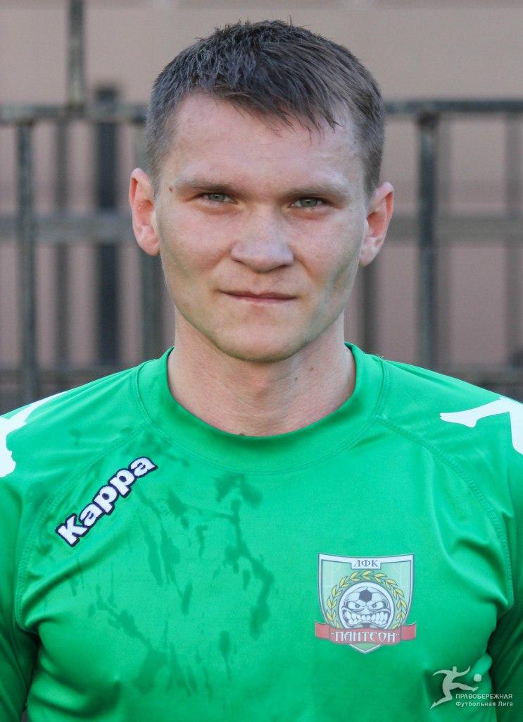 Евгений Пихтерев