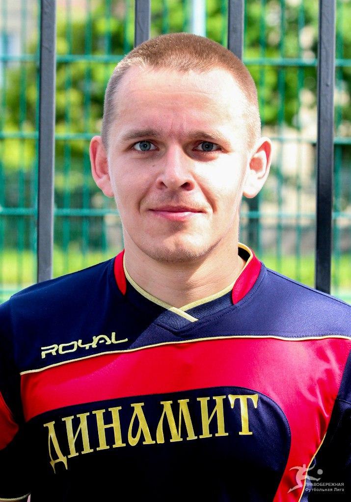 Гаганов Дмитрий