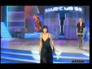 Sanremo 1989 Fiordaliso \ Se non avessi te