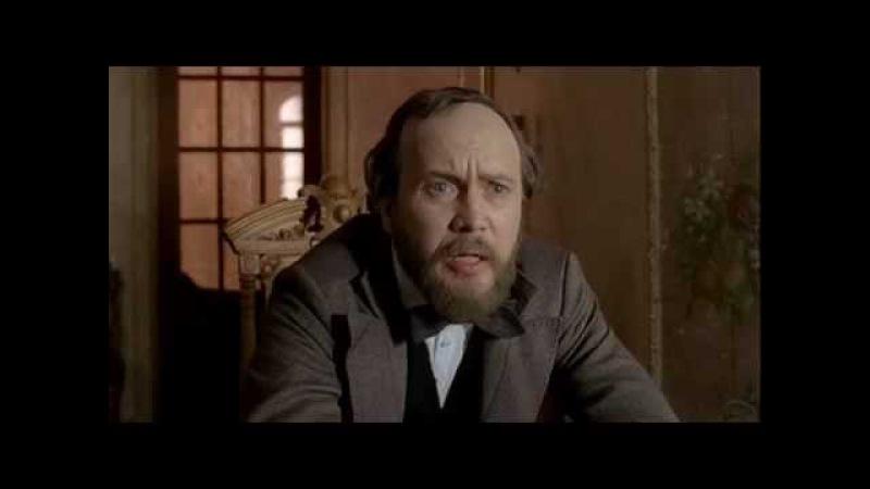 Достоевский о Ротшильде