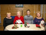 Бард-группа РасСвет - Новогоднее обращение к организаторам энергоблокады Крыма
