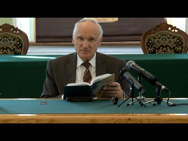 017.Об экзорцизме (МПДА, 2014.02.25) — Осипов А.И.
