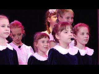 Маргарита Рыбина, Татьяна Шапошникова и хоровая студия Консонанс - Два крыла