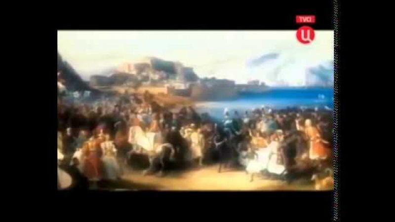 Известные люди Джордж Гордон Байрон Док фильм