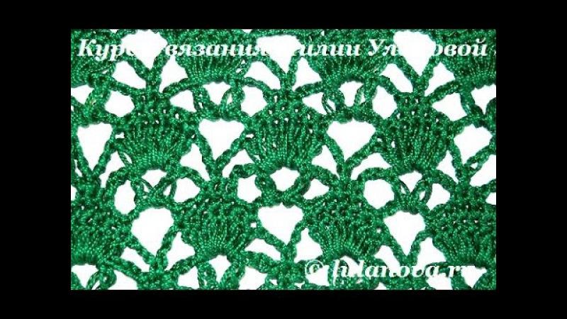 Узор Широкая чешуя - Crochet pattern scale