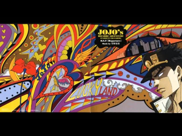JoJo's Bizarre Adventure: Stardust Crusaders OST 09 Virtuous Pope