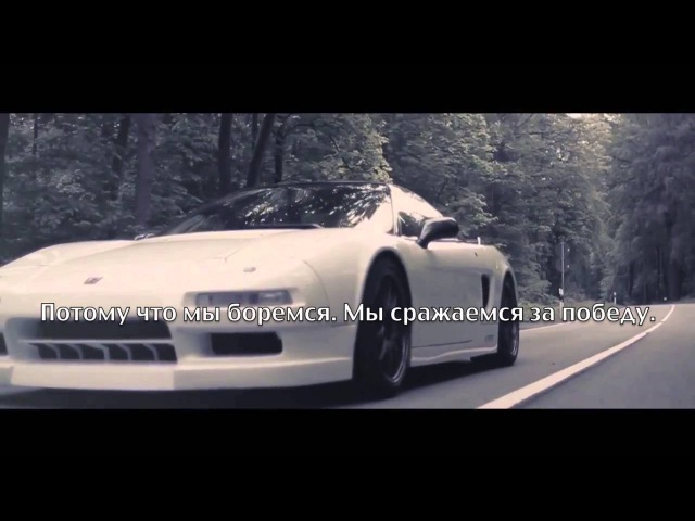 Honda NSX. Посвящение Айртону Сенне от Format 67.