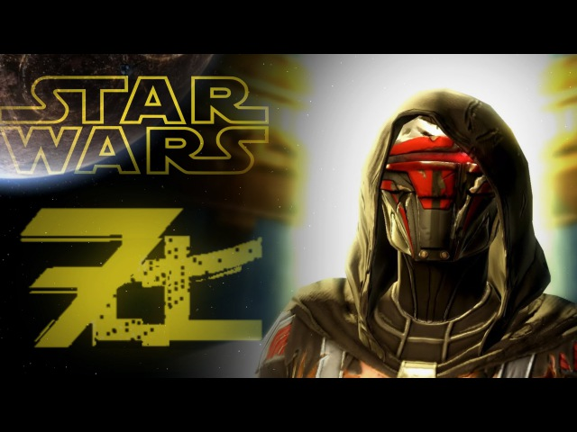 Darth Revan Trailer