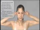Лимфодренажный массаж Юкуко Танака для омоложения лица