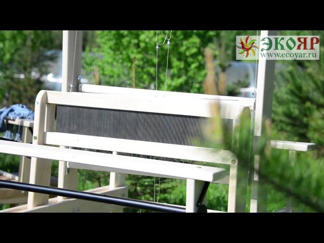 МАСТЕР-КЛАСС: Ткачество на ручном ткацком станке ОПТИМА-КЛАССИК (4-ех ремизном) /ЭКОЯР/
