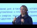 Ирина Хисматуллина - выступление на Форуме в Новосибирске 20 декабря