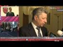 Юрий Бойко: децентрализацию хочет увидеть вся Украина 19.01.16