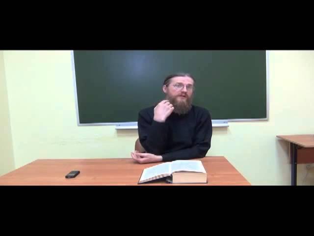 Толкование апостола Иакова.Глава 4. монах Константин