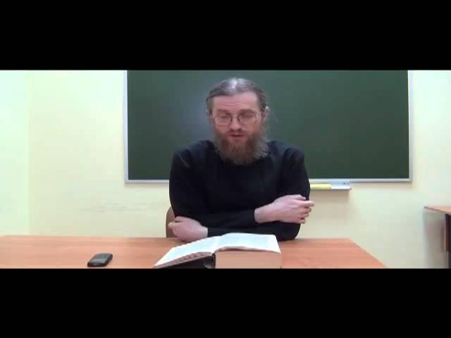 Толкование апостола Иакова Глава 1 2