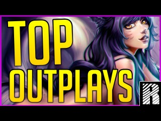 ® Top 5 Outplays | February, 2016 (League of Legends)