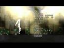 ENDING | Busou Shinki / Боевые Шинки