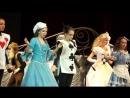 Алиса в стране чудес - финал