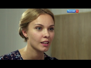 Чужое лицо (2015) мелодрама Россия