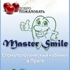 Стоматология в Праге  MASTER SMILE s.r.o.