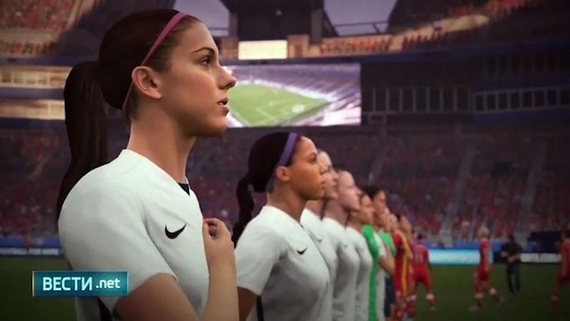 В обновленном футбольном симуляторе FIFA появилась женская лига