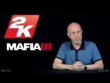Опергеймер 67: Mafia 3, Fallout 4, MGSV, Quantum Break и остальные хиты GamesCom 2015