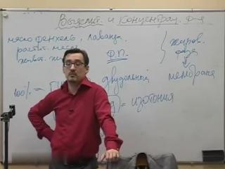 Технологии здоровья #11 Константин Борисович Заболотный