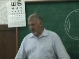 Восстановление зрения ч.2 Жданов В.Г. (Владимир Георгиевич) Хорошее зрение без очков по методу Бейтса Шичко. Осиповичи